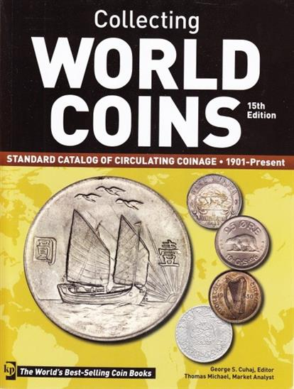 Каталог коллекционных монет мира с 1901 года по настоящее время. Collecting World Coins…