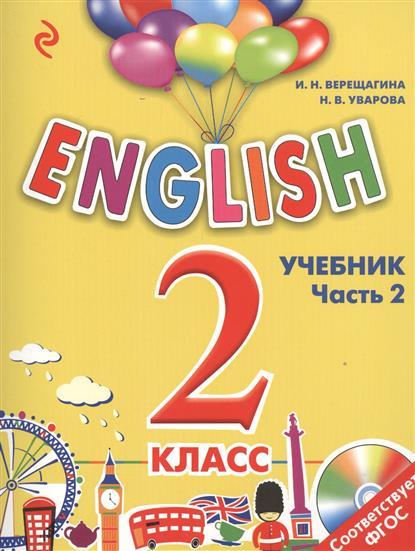 Методическое пособие по развитию речи 33