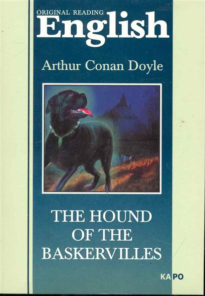 The hound of the Baskervilles / Собака Баскервиллей
