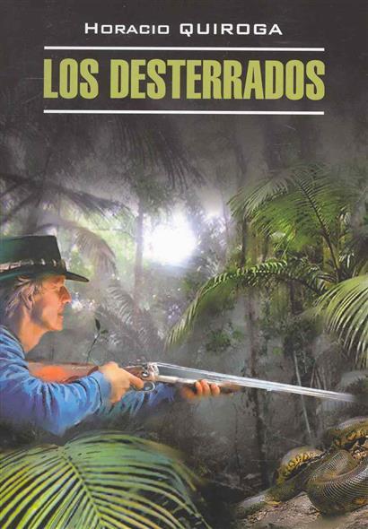Los Desterrados / Изгнанники