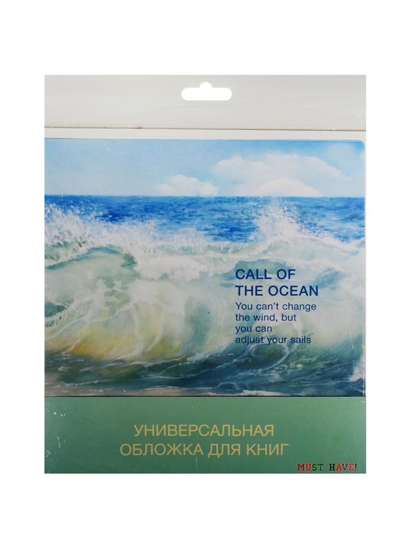 Обложка для книги Call of the Ocean