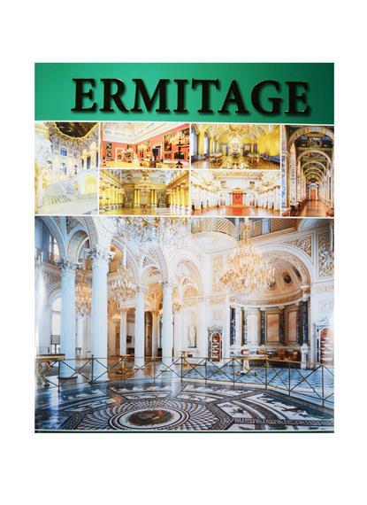 Dobrovol`skij V. Ermitage. Gli Interni. Эрмитаж. Интерьеры. Альбом (на итальянском языке) in detail interni