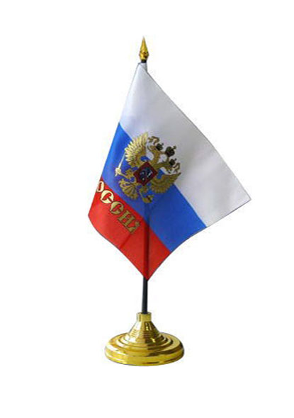 Флаг России высота 35см, полотно 21*15см, настольный на подставке