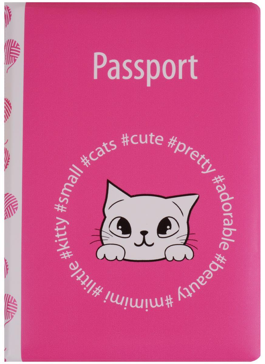 Обложка для паспорта #cute (ПВХ бокс)