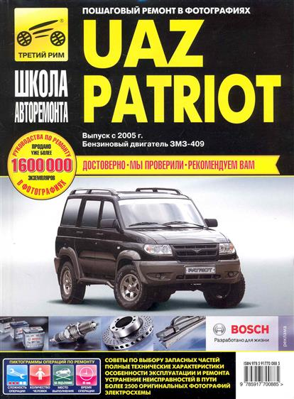 Капустин А., Яцук А. (ред.) UAZ Patriot с 2005 в фото free shipping 10pcs ad7528jn in stock