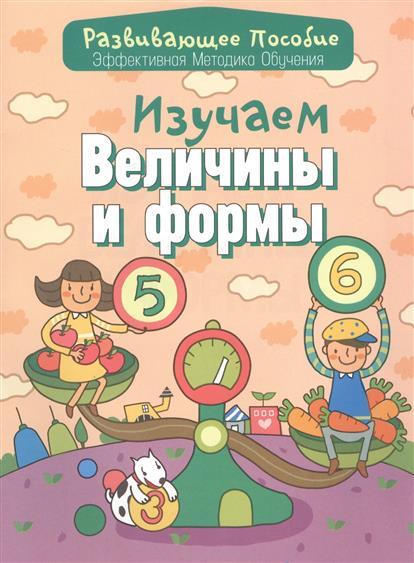 Песня капитанская дочка читать