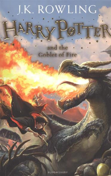Rowling J. Harry Potter and the Goblet of Fire original d