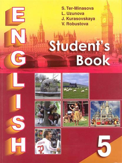 Английский язык Учебник 5 кл