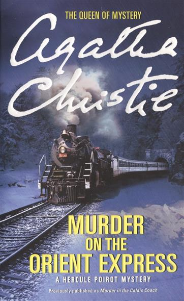 Christie A. Murder on the Orient Express murder on the champ de mars