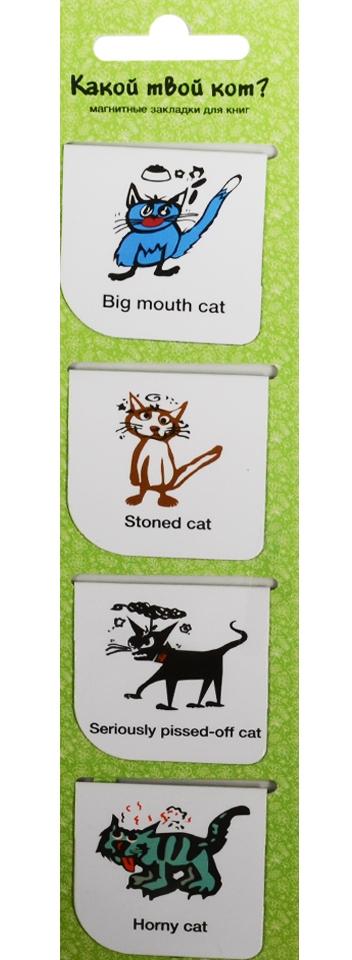 """Магнитные закладки """"Какой твой кот"""", зеленый, 4 шт"""