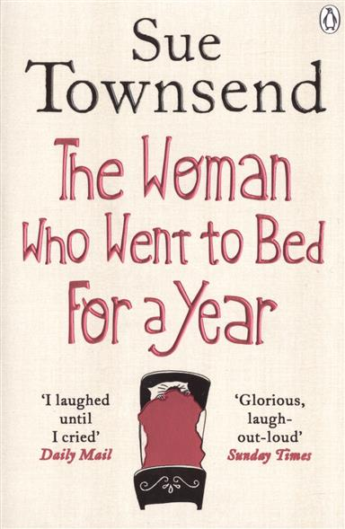 Townsend S. The Woman who Went to Bed for a Year who s who who s who брюки sf 125335