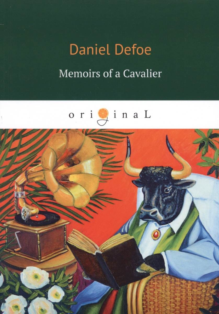 Defoe D. Memoirs of a Cavalier ISBN: 9785521068111 memoirs of a geisha