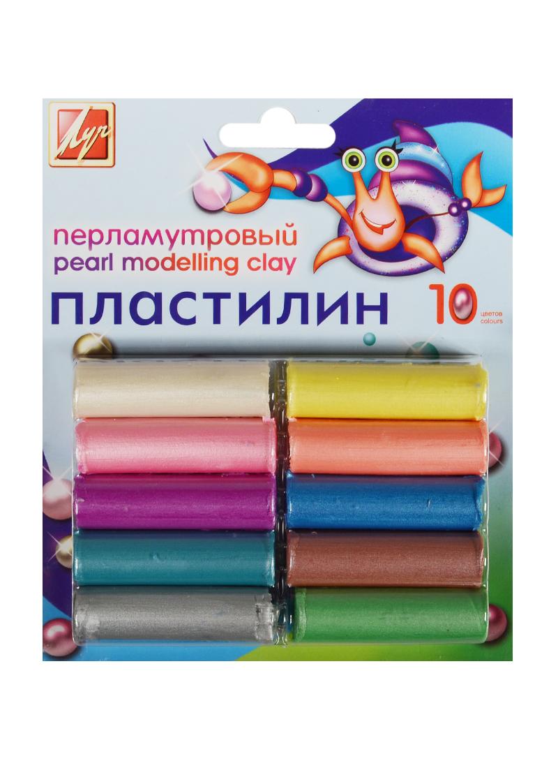 Пластилин 10цв 130гр