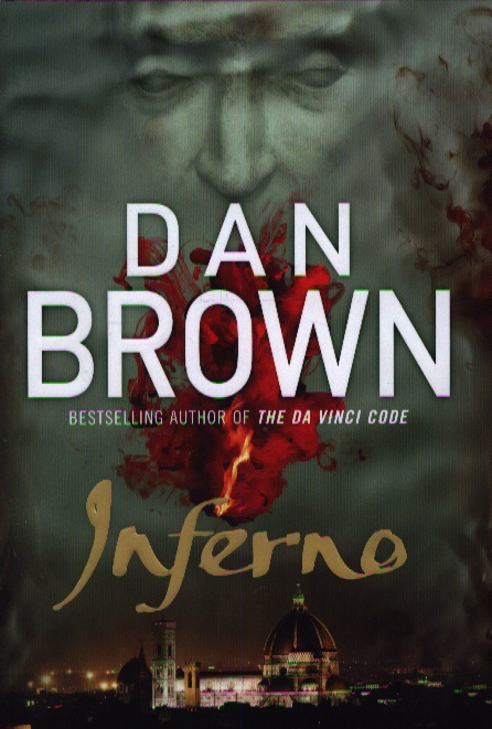 Brown D. Inferno inferno