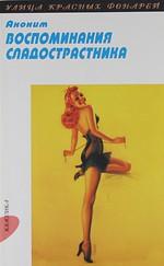 intim-magazin-vse-dlya-lyubvi