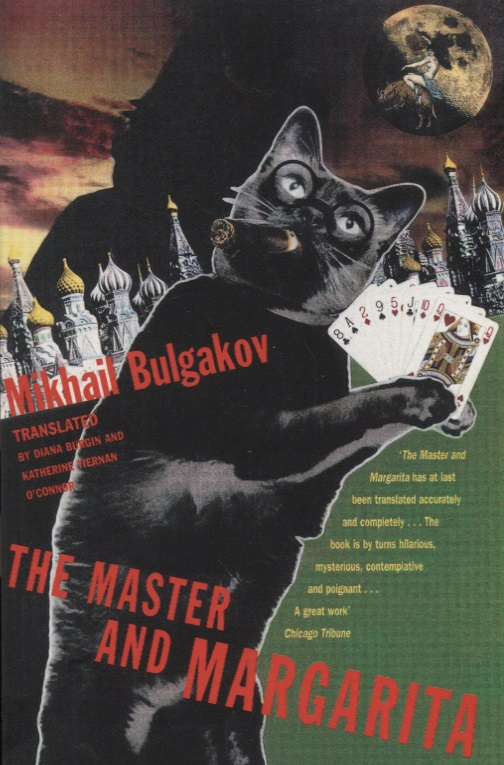 Bulgakov M. Master and Margarita bulgakov m country doctor s notebook