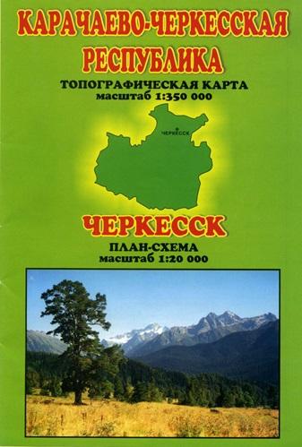 Карта Карачаево-Черкесская республика, Черкесск