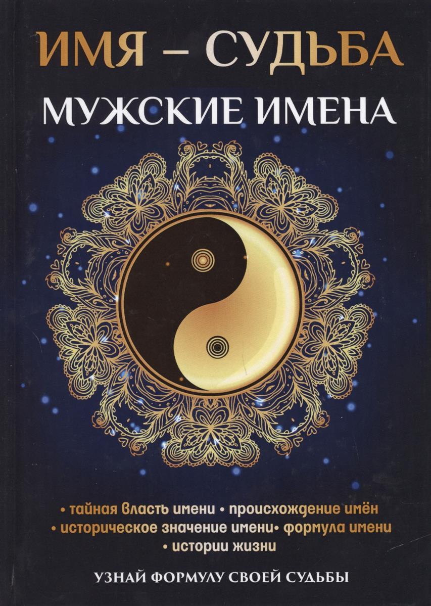 Значение имени Ксения: судьба, особенности характера и интересные факты