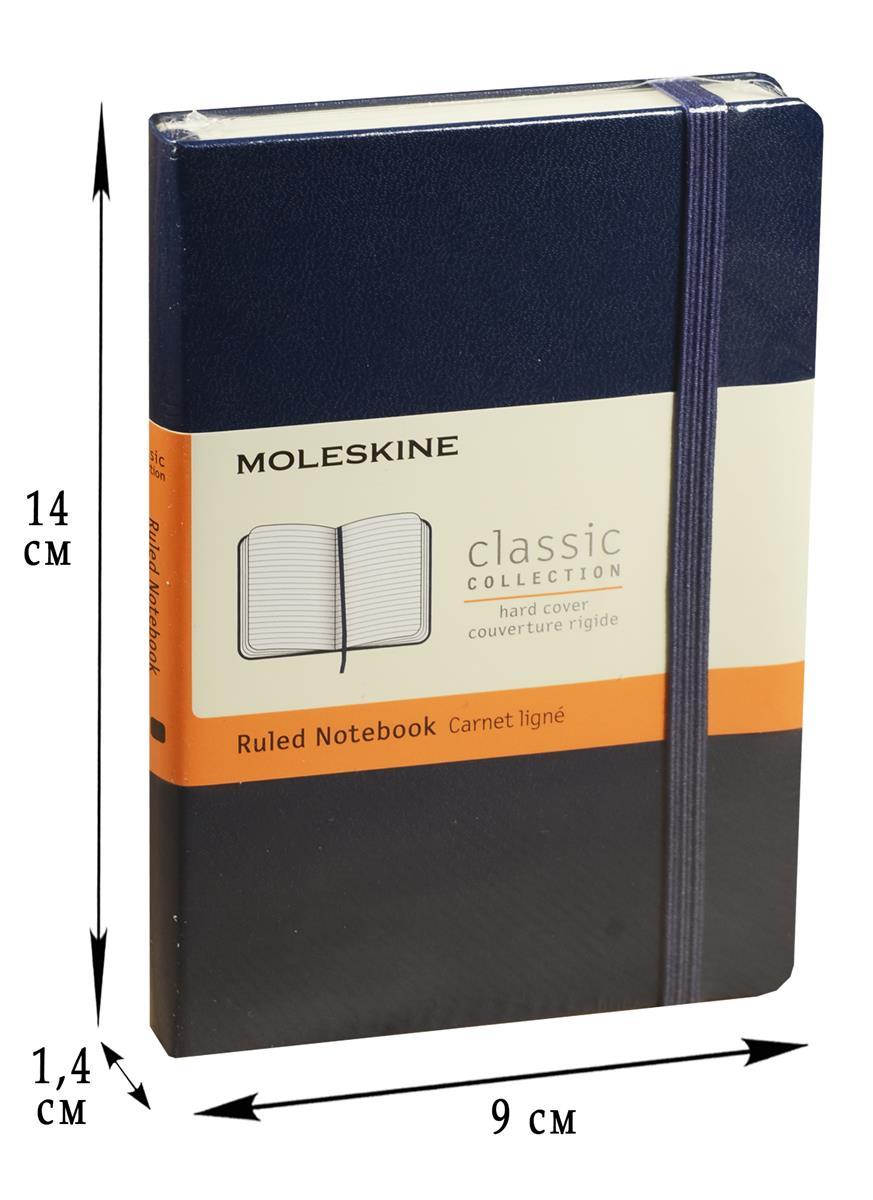 """Записная книжка А6 96л лин. """"Classic Pocket"""" синяя, жесткая обложка, резинка, Moleskine"""