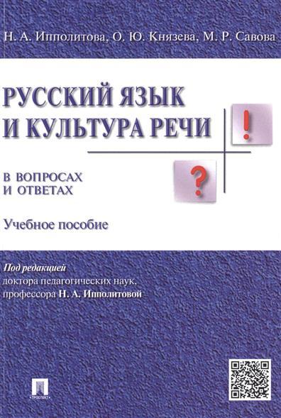 история экзаменационные вопросы и ответы на них
