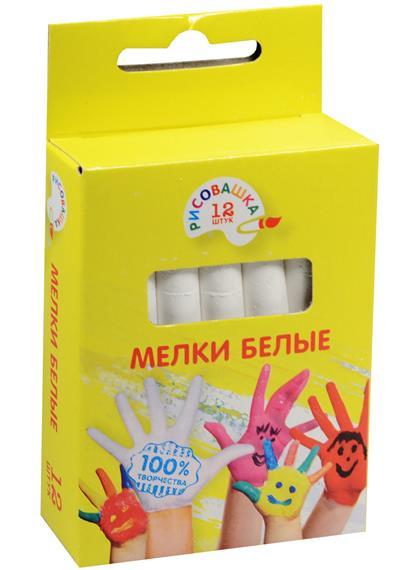 Мелки белые 12шт, к/к, подвес, Рисовашка