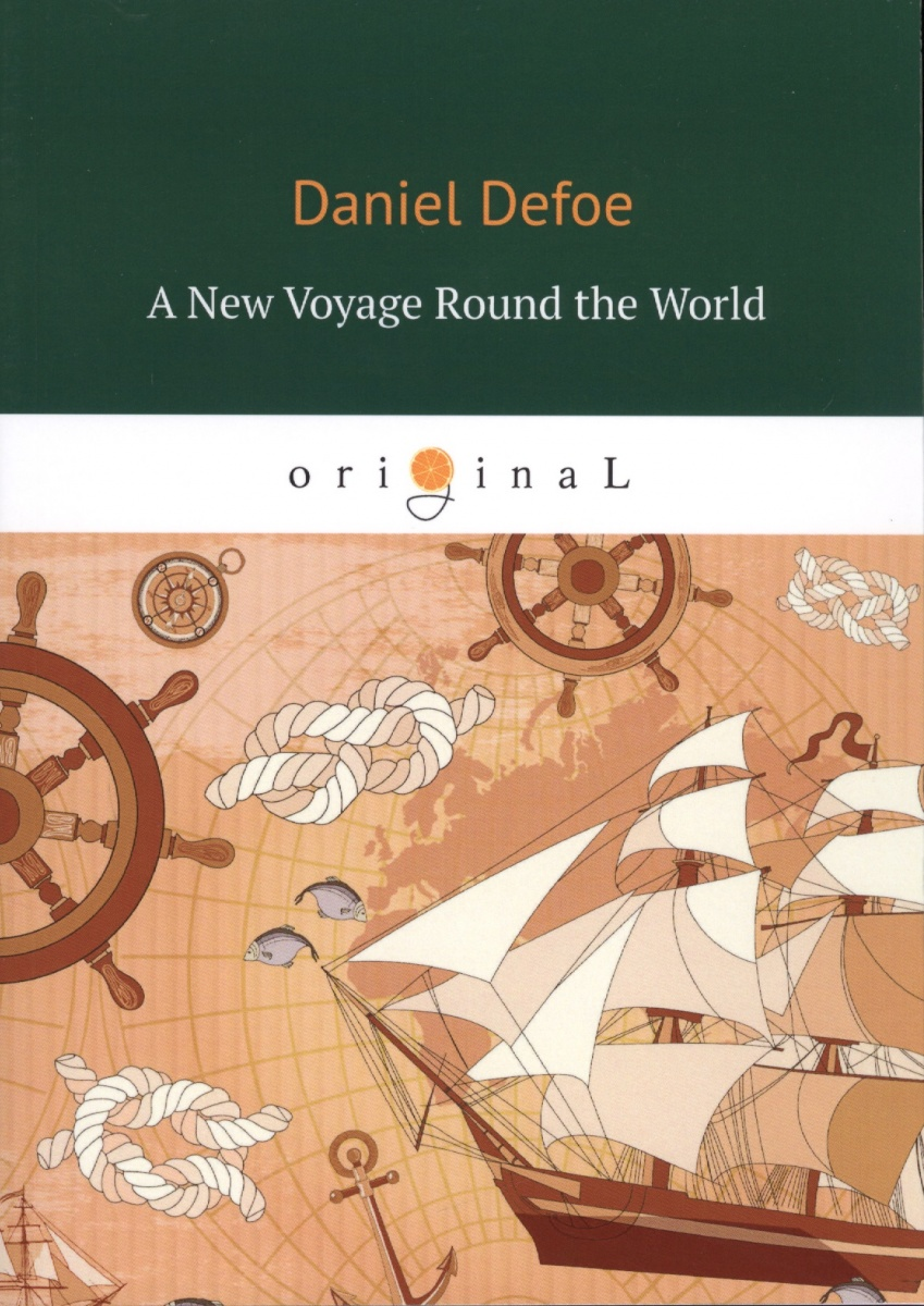 Defoe D. A New Voyage Round the World