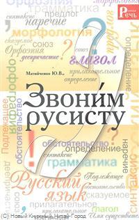 Общее и прикладное языкознание - Филологические науки - Наука и ...