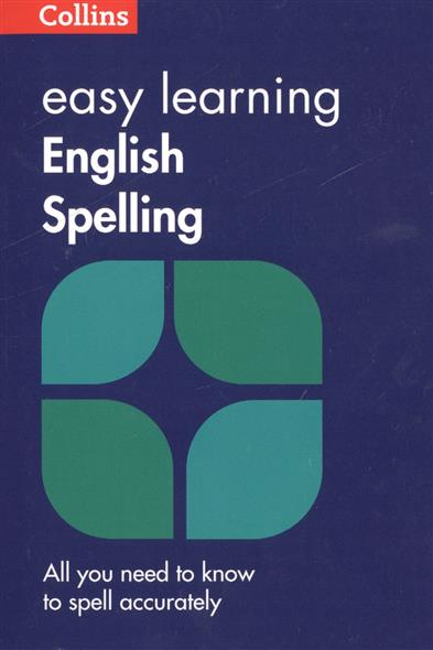 Easy Learning English Spelling easy learning english vocabulary isbn 9780008101770