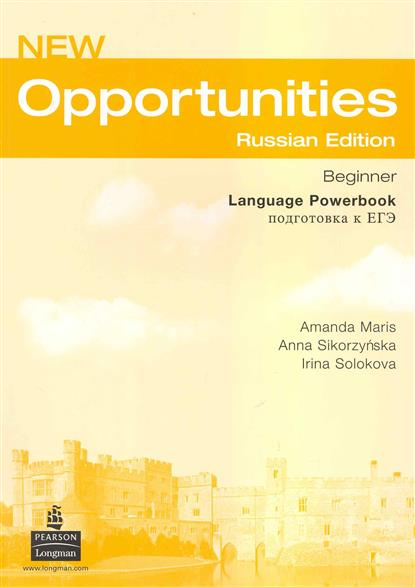 New Opportunities Beginner LPB