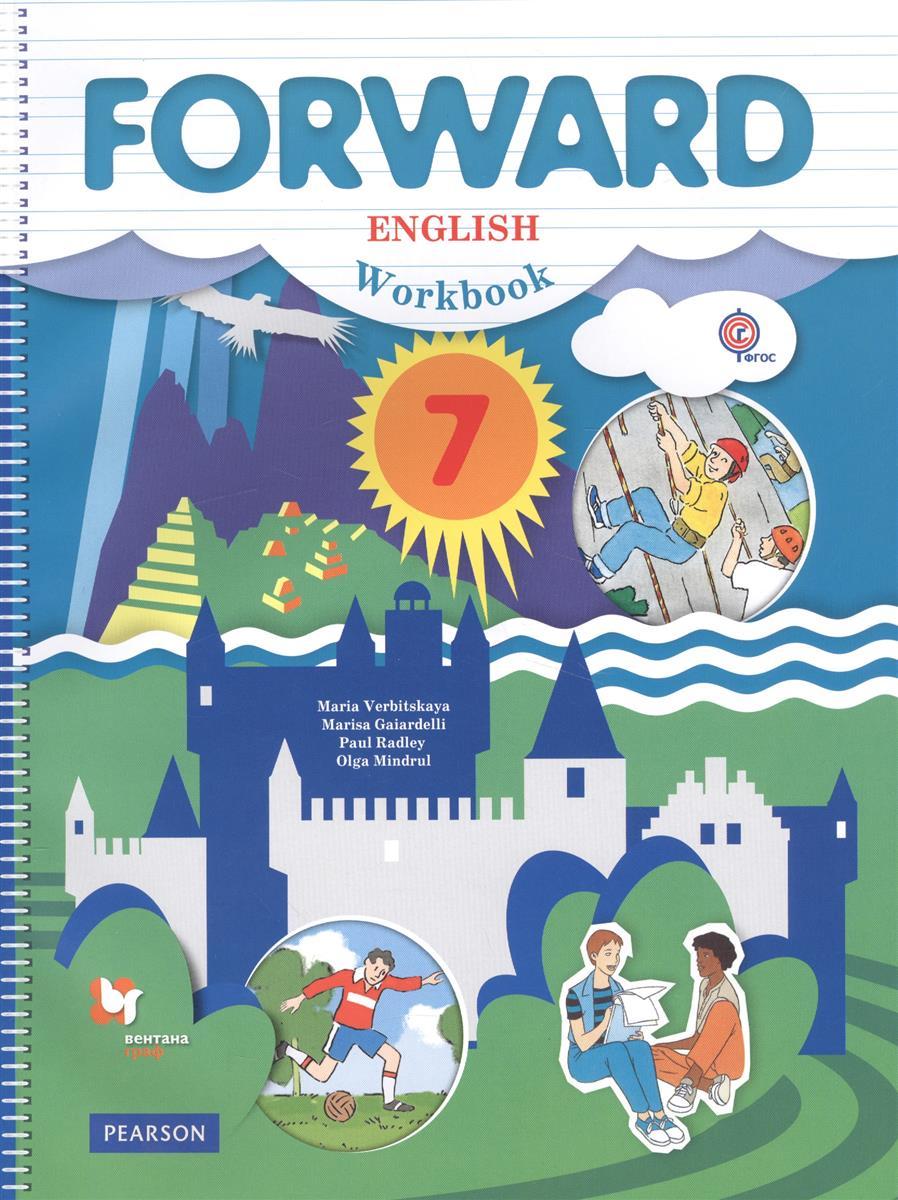 Вербицкая мария forward: english: activity book английский язык 2 класс рабочая тетрадь pdf