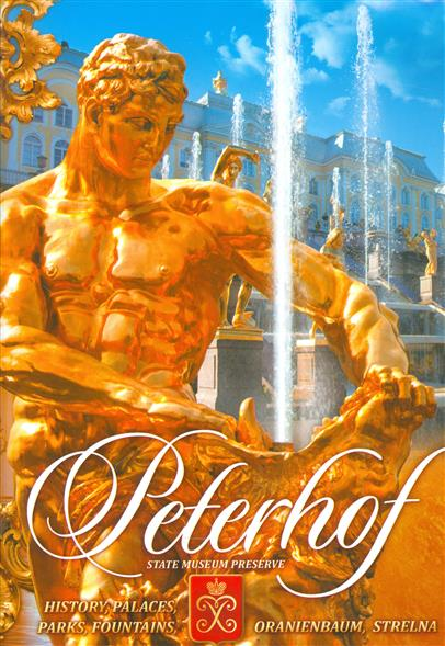 Peterhof. State Museum Preserve = Петергоф. Буклет на английском языке