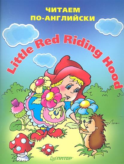 Читаем по английски Little Red Riding Hood