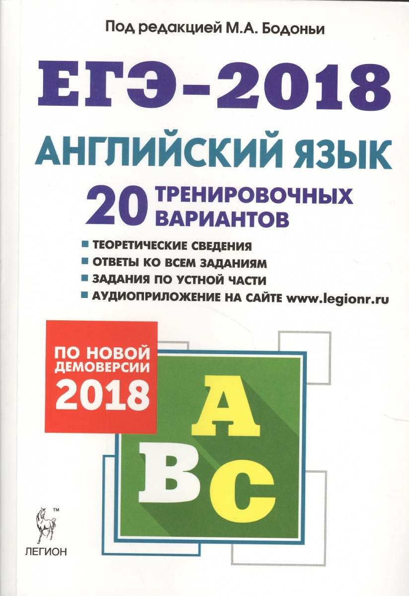 года украинскому 2018 эзаменам и к решебник литературе языку