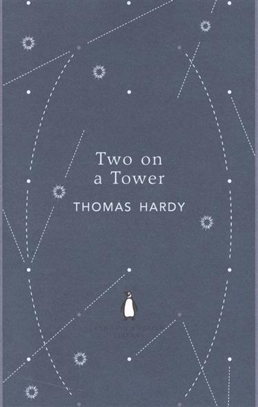 Hardy Th. Two on a Tower pierre hardy платок