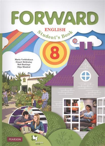 Forward. English Student`s Book / Английский язык. 8 класс. Учебник для учащихся общеобразовательных организаций (+CD)