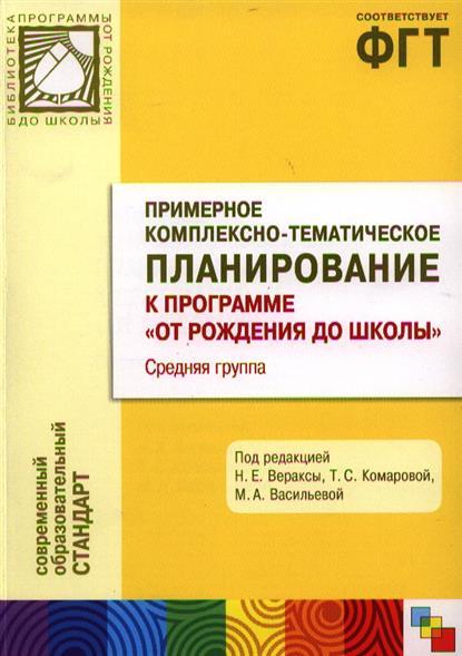 математика гиа 2012 ященко ответы на 19 вариант