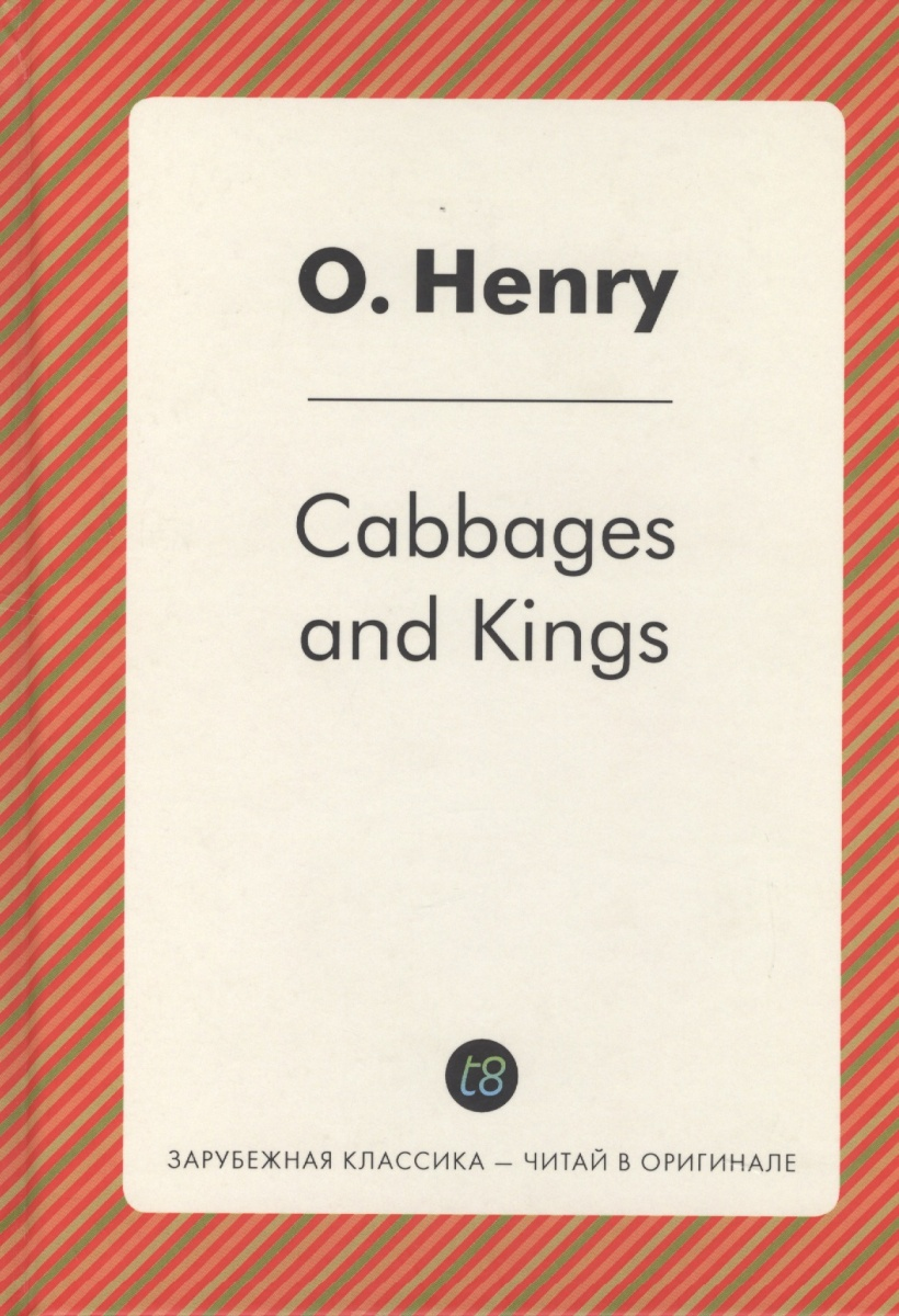 Henry O. Cabbages and Kings henry o strictly business