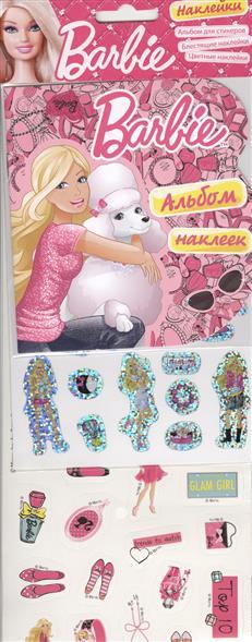 Альбом наклеек Barbie + блестящие и цветные наклейки barbie коллекция наклеек модные наклейки