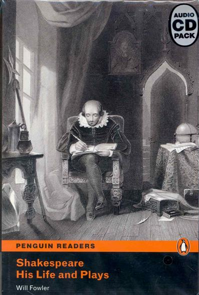 an analysis of william shakespeares as probably the most famous playwright in england