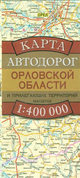 Карта а/д Орловской области