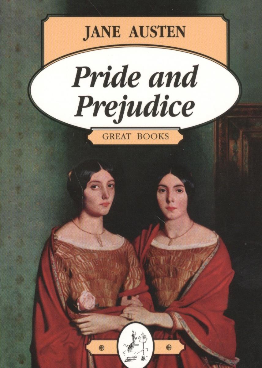Austen J. Pride and Prejudice. Гордость и предубеждение pride and prejudice гордость и предубеждение