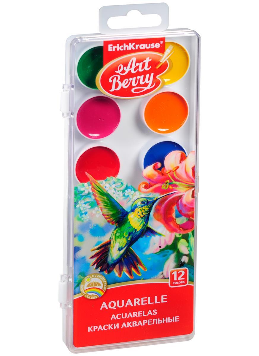 """Краски акварельные """"Art Berry"""", 12 цв."""