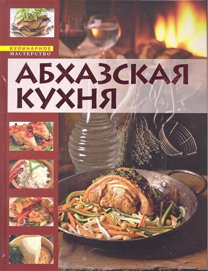 Кулинарная книга долголетия. Сила простых продуктов кулинарная книга долголетия