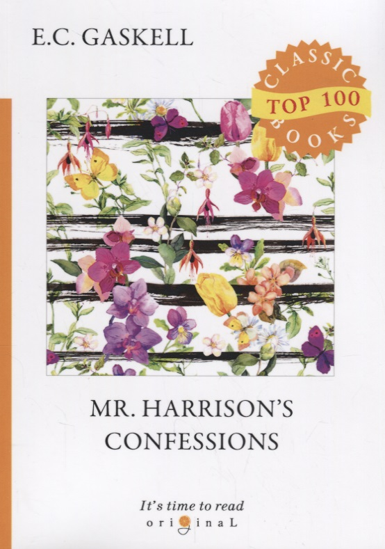 Gaskell E. Mr. Harrison's Confessions ISBN: 9785521076215 gaskell e c mr harrison