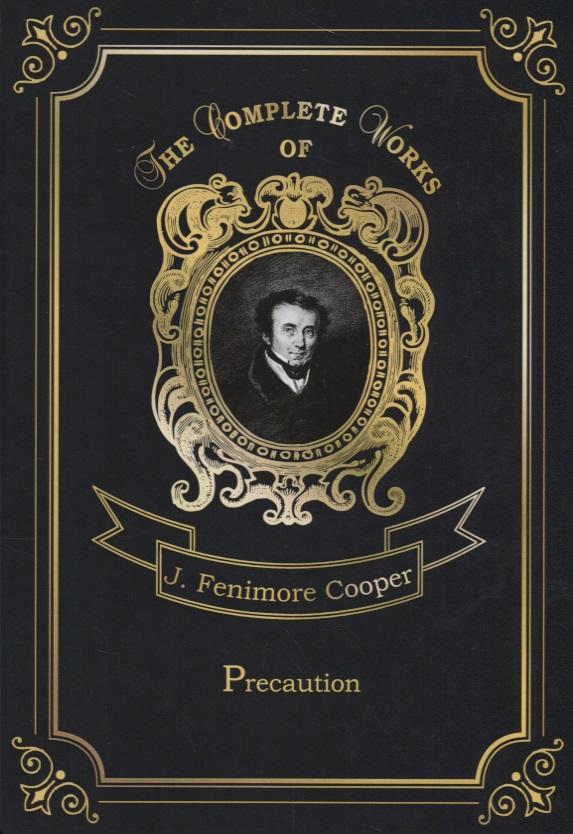 Cooper J. Precaution marc jacobs beauty remedy concealer консилер карандаш rendezvous