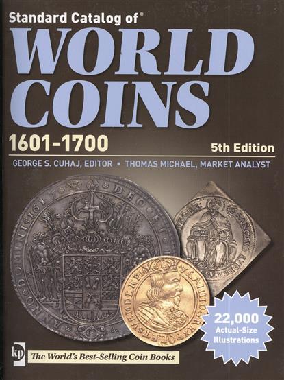 Стандартный каталог монет всего мира. Standard Catalog of World Coins. 1601-1700 гг. 5-е издание (Краузе 2012)