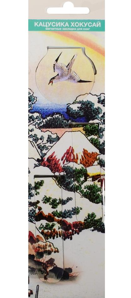 """Магнитные закладки """"Кацусика Хокусай. Птицы и горы"""", 3 шт"""