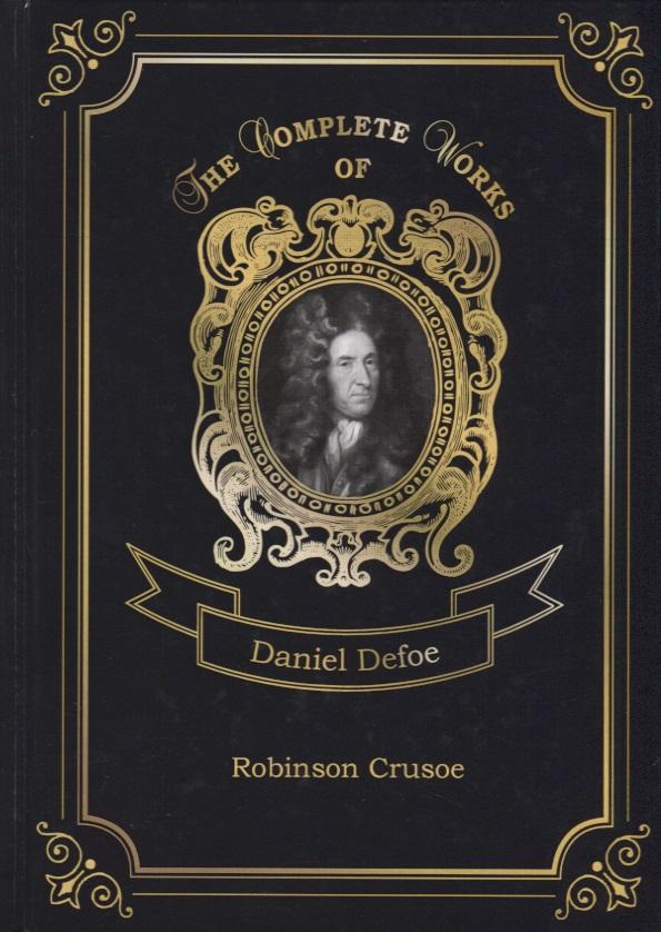 Defoe D. Robinson Crusoe swiss family robinson