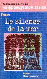 Молчание моря. Адаптированное чтение на франц. языке