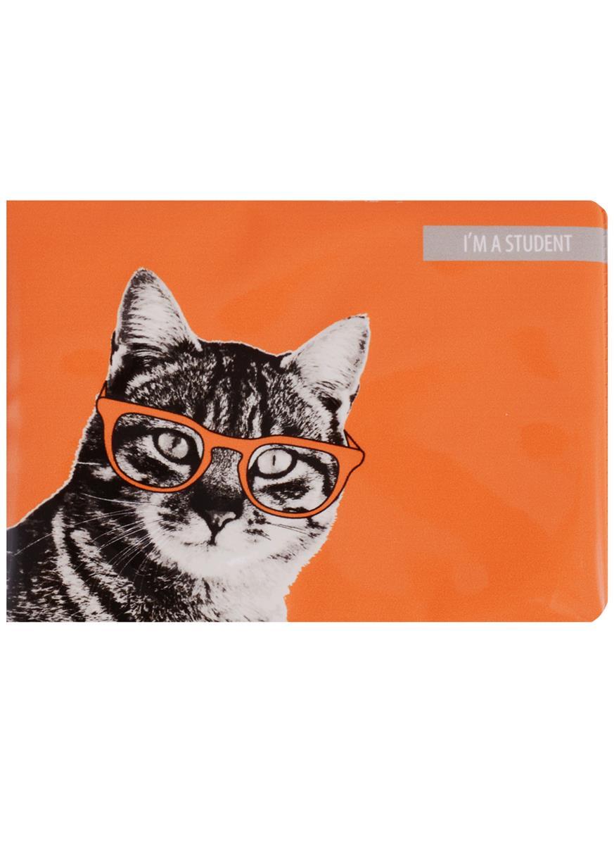 """Обложка для студенческого """"Кот в очках"""""""